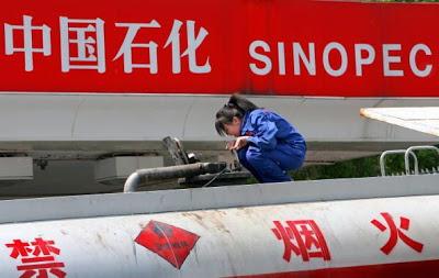 JC Project Freedom 338HK Sinopec Shanghai Petro
